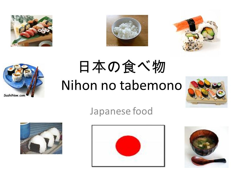Japanese restaurants in the UK Yo.
