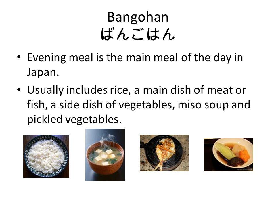 Traditional Japanese dishes しゃぶしゃぶ Shabushabu Japanese version of hot pot.