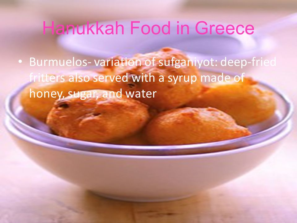 Hanukkah Food in Greece Burmuelos- variation of sufganiyot: deep-fried fritters also served with a syrup made of honey, sugar, and water