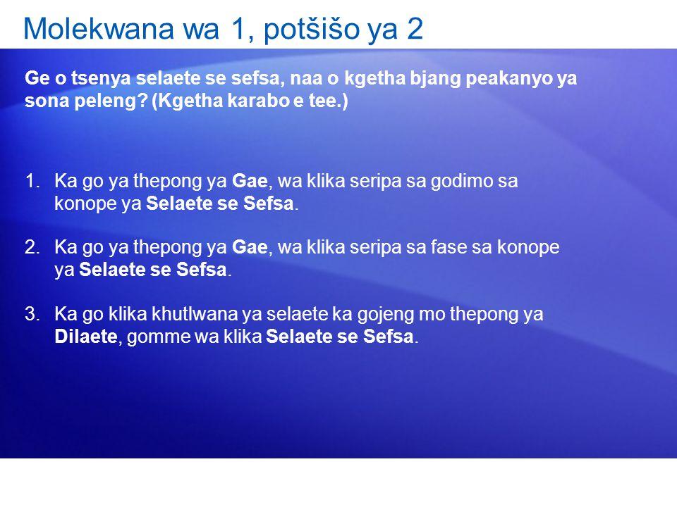 Molekwana wa 1, potšišo ya 2 Ge o tsenya selaete se sefsa, naa o kgetha bjang peakanyo ya sona peleng.
