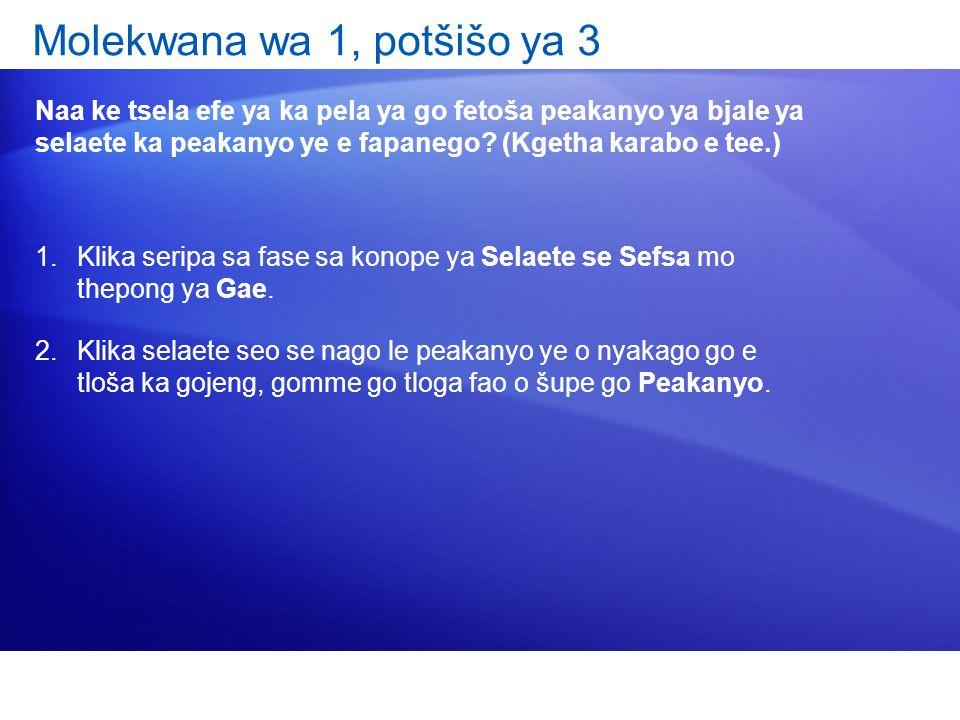 Molekwana wa 1, potšišo ya 3 Naa ke tsela efe ya ka pela ya go fetoša peakanyo ya bjale ya selaete ka peakanyo ye e fapanego.