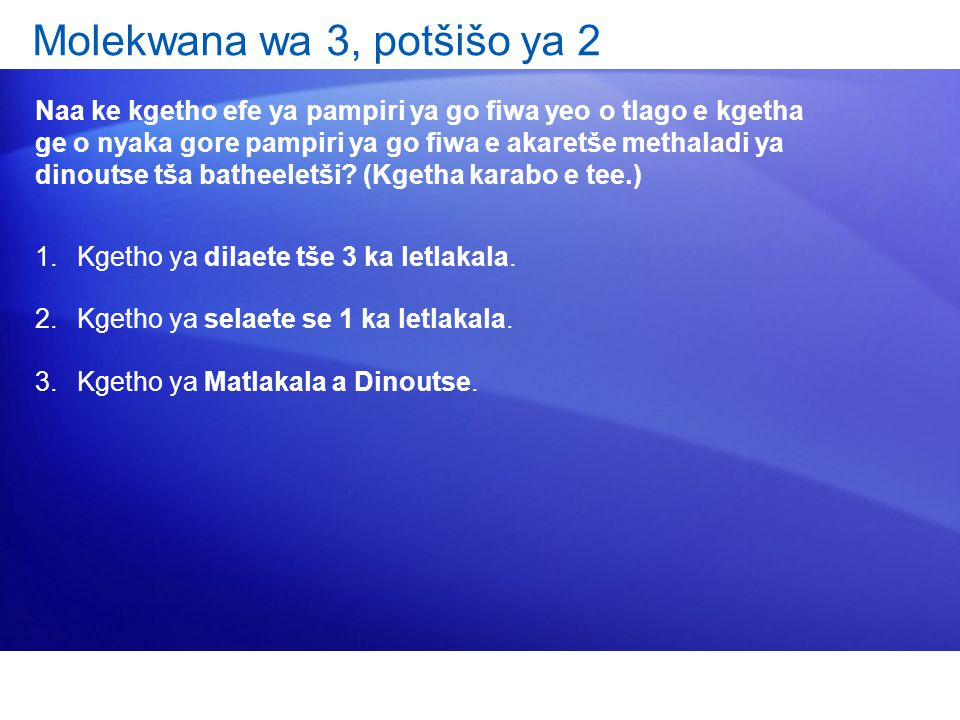 Molekwana wa 3, potšišo ya 2 Naa ke kgetho efe ya pampiri ya go fiwa yeo o tlago e kgetha ge o nyaka gore pampiri ya go fiwa e akaretše methaladi ya dinoutse tša batheeletši.