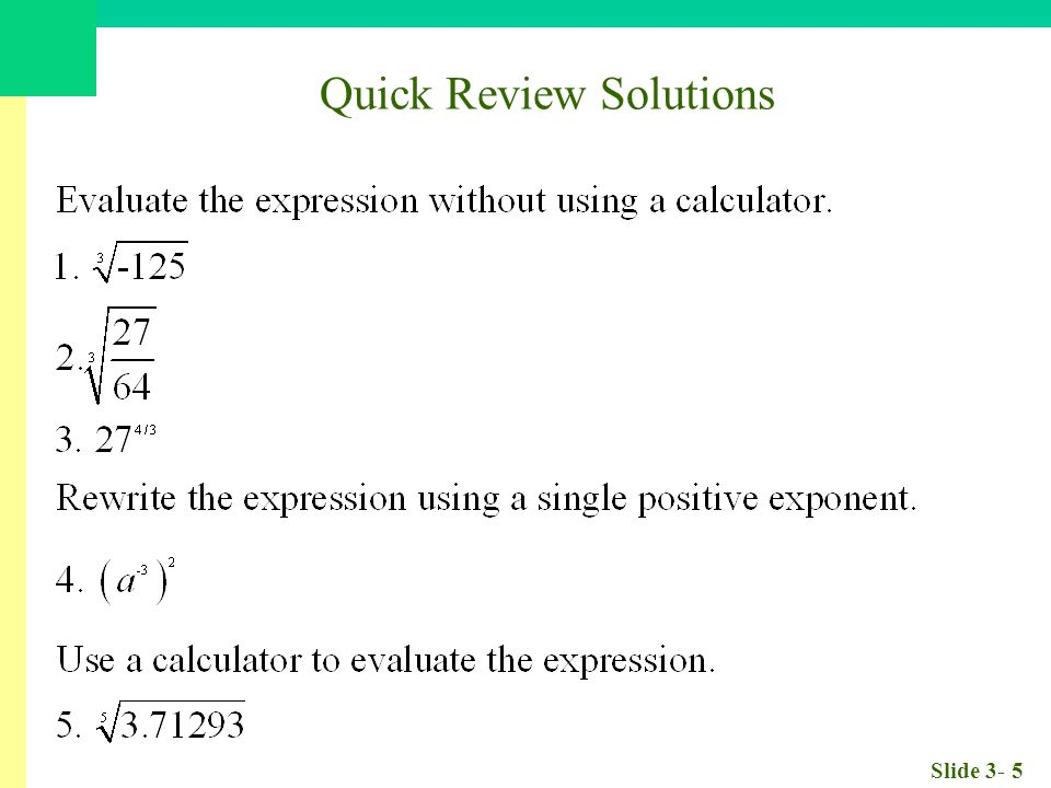 Slide 3- 5 Quick Review Solutions