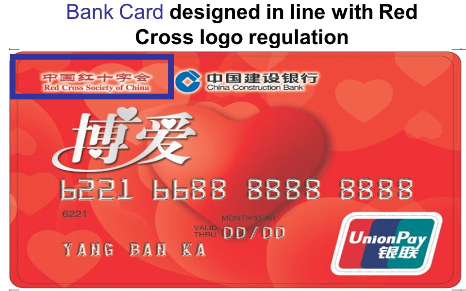 5/11/201527 Bank Card designed in line with Red Cross logo regulation