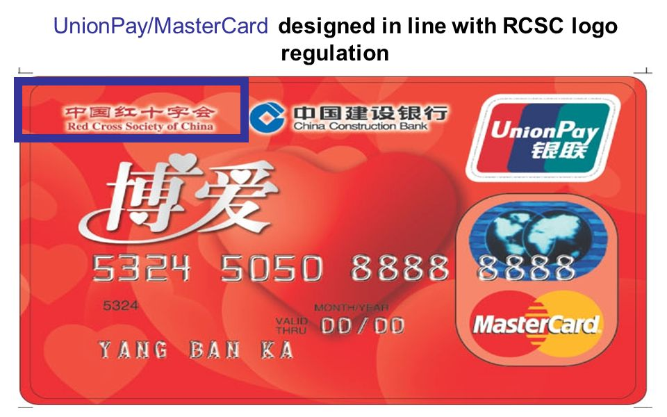 5/11/201528 UnionPay/MasterCard designed in line with RCSC logo regulation