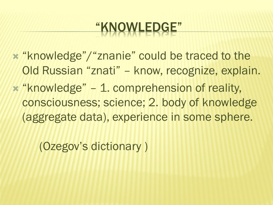  knowledge / znanie could be traced to the Old Russian znati – know, recognize, explain.