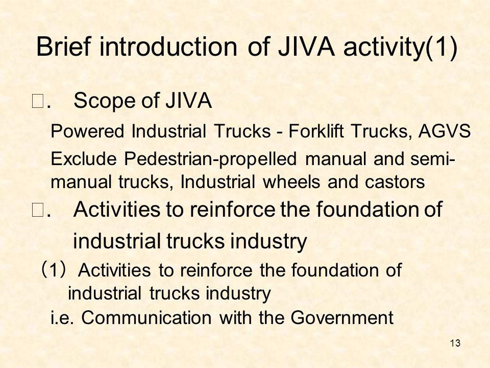 Brief introduction of JIVA activity(1) Ⅰ. Scope of JIVA Powered Industrial Trucks - Forklift Trucks, AGVS Exclude Pedestrian-propelled manual and semi