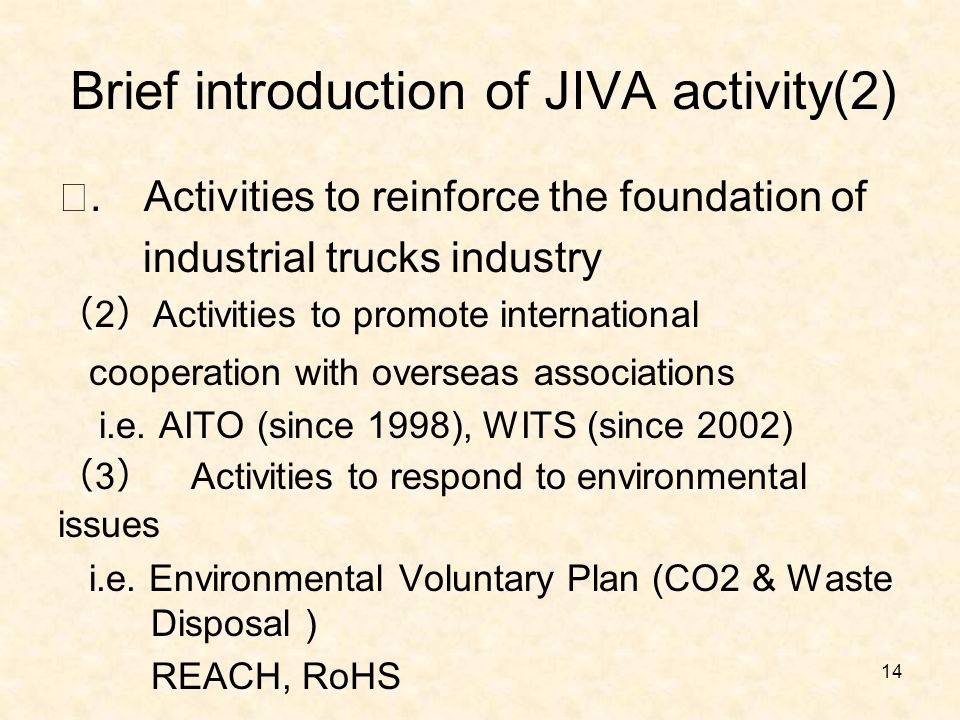 Brief introduction of JIVA activity(2) Ⅰ. Activities to reinforce the foundation of industrial trucks industry ( 2 ) Activities to promote internation
