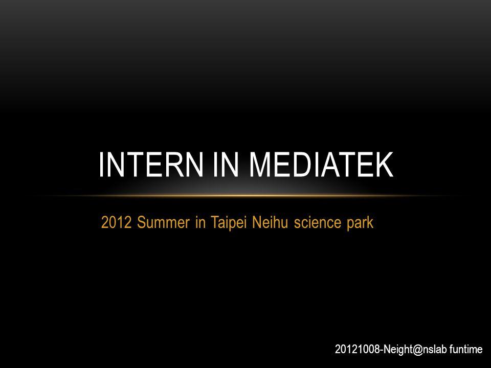 2012 Summer in Taipei Neihu science park INTERN IN MEDIATEK 20121008-Neight@nslab funtime
