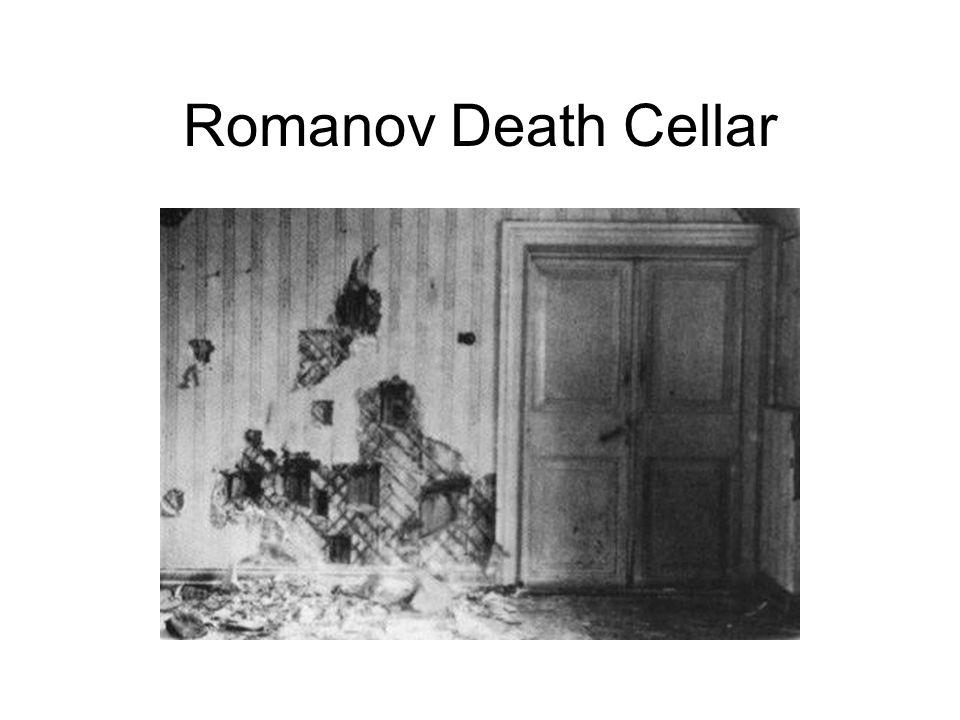 Romanov Death Cellar