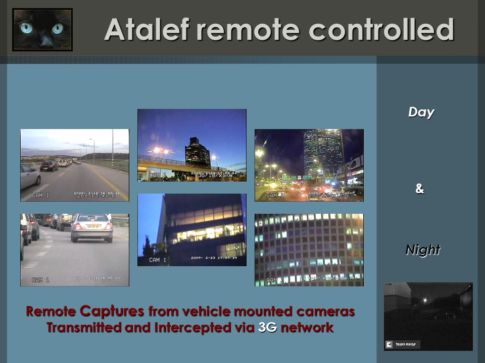 קבוצת הענבל Atalef remote controlled Atalef remote controlled Remote Captures from vehicle mounted cameras Transmitted and Intercepted via 3G network