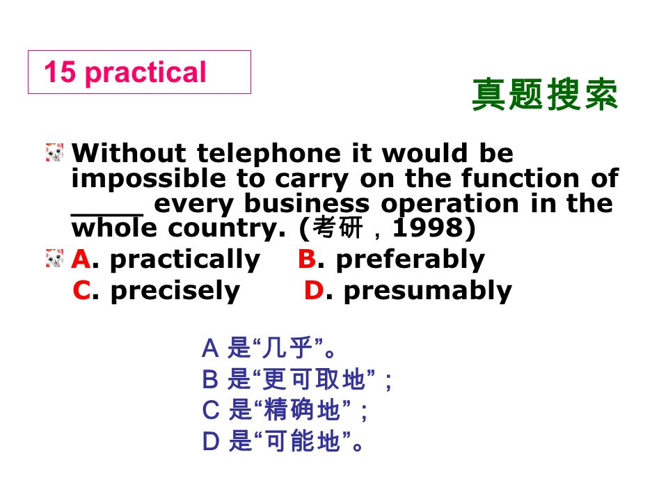 Without telephone it would be impossible to carry on the function of ____ every business operation in the whole country.