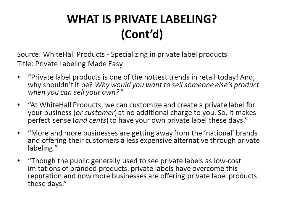 WHAT IS PRIVATE LABELING.