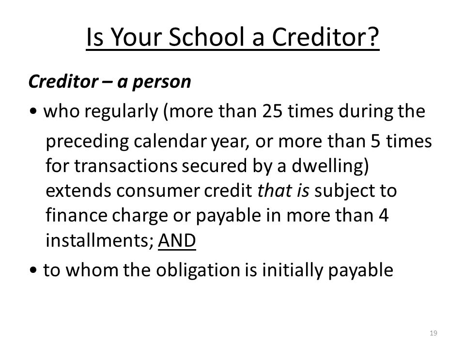 Is Your School a Creditor.