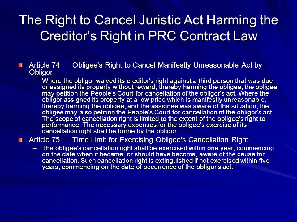 The Right of Subrogation in ROC Civil Code Article 242 –The creditor may, in order to preserve his prestation, exercise in his the name of himself any right of the debtor which the debtor neglects to exercise, except rights which are exclusively belonged to the debtor.