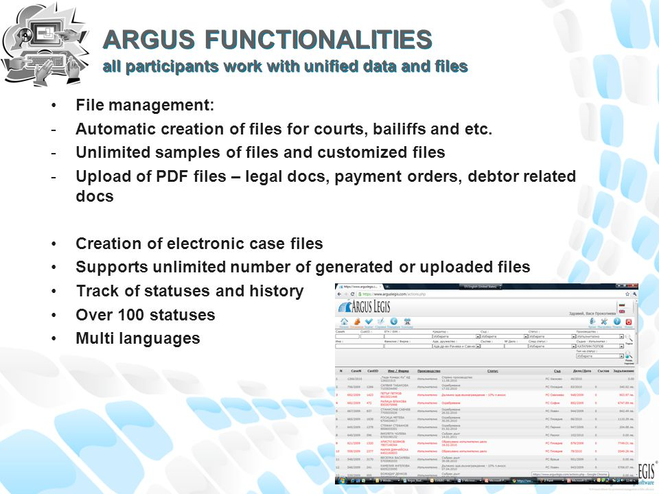 ARGUS UNIQUE FEATURES Adapted to Bulgarian legislation Single working platform for all groups involved Unlimited number of templates and statuses Debt corrections, chronology, alert sistem 1 2 3 4 Direct access to development team 5