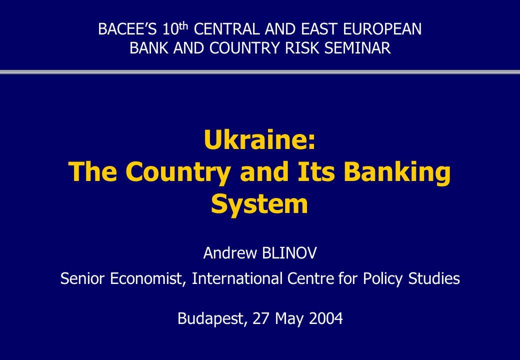 More dynamic than the general economy Міжнародний центр перспективних досліджень International Centre for Policy Studies Tel.