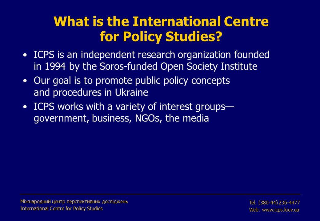 Top-performing banks in 2003 Міжнародний центр перспективних досліджень International Centre for Policy Studies Tel.