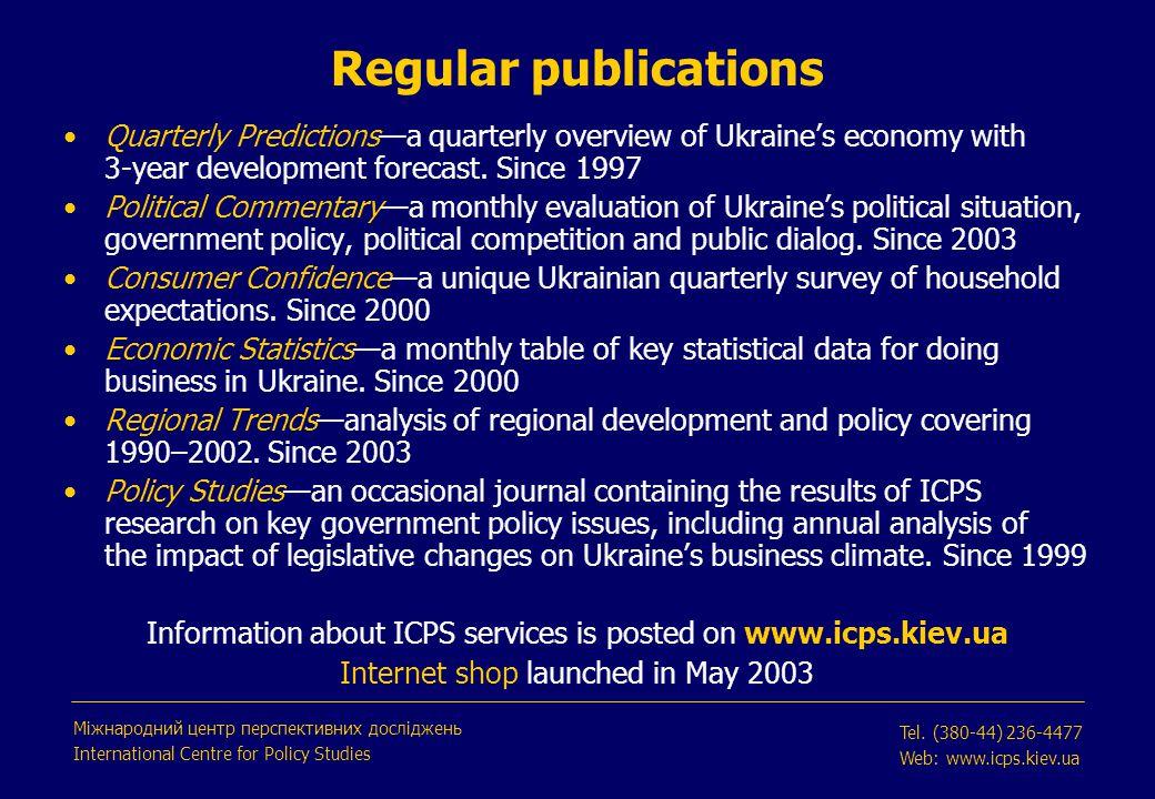 Coming and going Registered over 2003–4: ARMA (Kyiv) DANIEL (Kyiv) LEADER (Kyiv) STOLITSA (Kyiv) TRUST-CAPITAL (Kyiv) SOTSKOMBANK (Odesa) UKRAINSKIY FINANSOVIY MYR (Donetsk) FOKAS (Kyiv)–Swiss investor Aspra Finanz Holding UKRAINIAN BANK FOR RECONSTRUCTION AND DEVELOPMENT (Kyiv)–owned by Ukrainian State Innovation Company Liquidated over 2003–4: TECHNOBANK (Dnipropetrovsk)– could renew activity OLBANK (Kyiv) UKRSPETSIMPEXBANK (Kyiv) NASH BANK (Zaporizhzhia) ROSTOK BANK (Kyiv) CREDIT SUISSE FIRST BOSTON (Ukraine) Міжнародний центр перспективних досліджень International Centre for Policy Studies Tel.