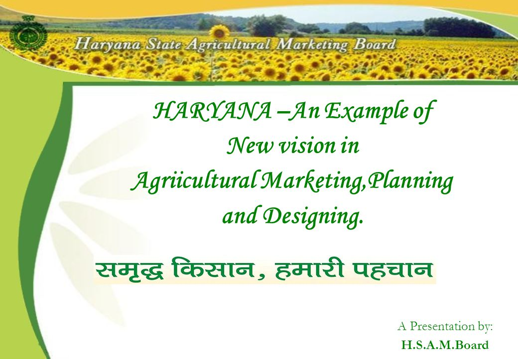 Seeking to emerge as a major producer of fruit and vegetable.