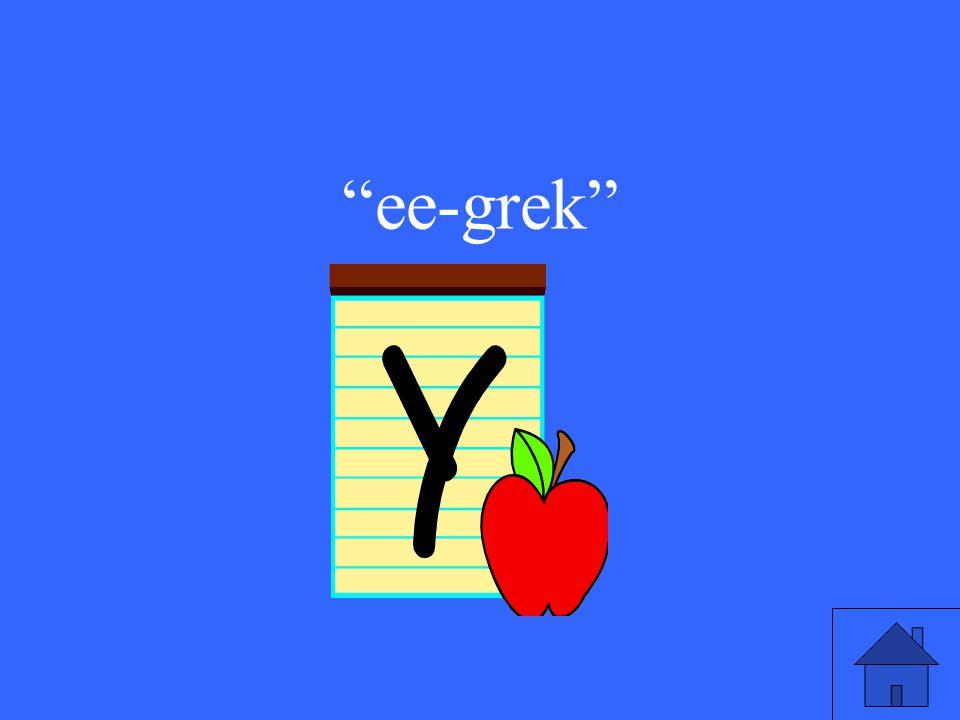 ee-grek