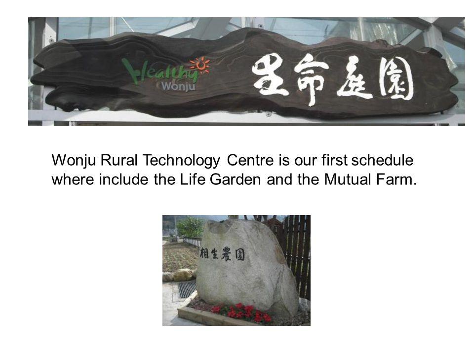 The Life Garden used Wonju City slogan Healthy Wonju , as follows was the meaning.