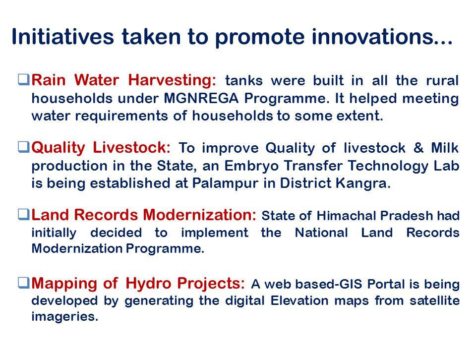 Initiatives taken to promote innovations...