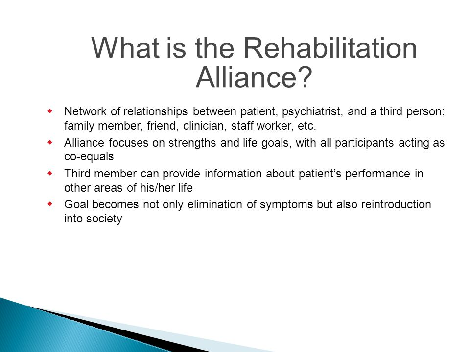  Network of relationships between patient, psychiatrist, and a third person: family member, friend, clinician, staff worker, etc.