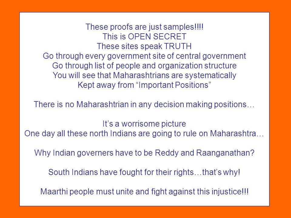 Government of Maharashtra - Secretaries Dr.Kshatrapati Shivaji Information Technology Shri.