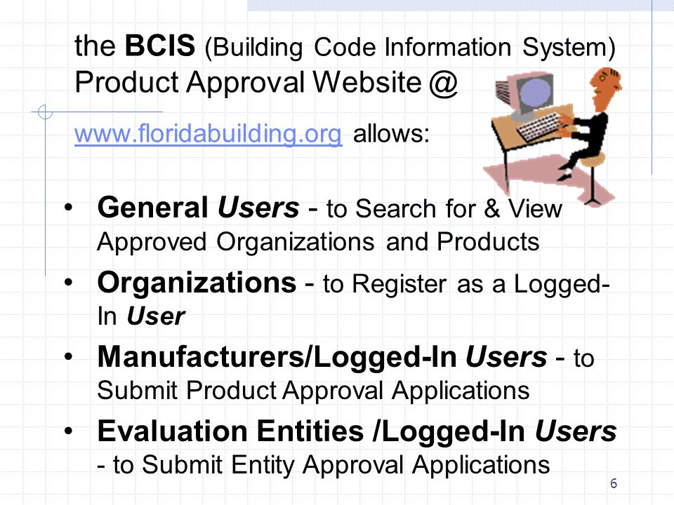 5 The Product Approval Menu A General User is anyone with access to the WWW.