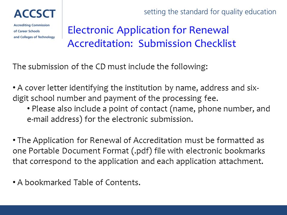 The submission of the CD must include the following: A cover letter identifying the institution by name, address and six- digit school number and payment of the processing fee.