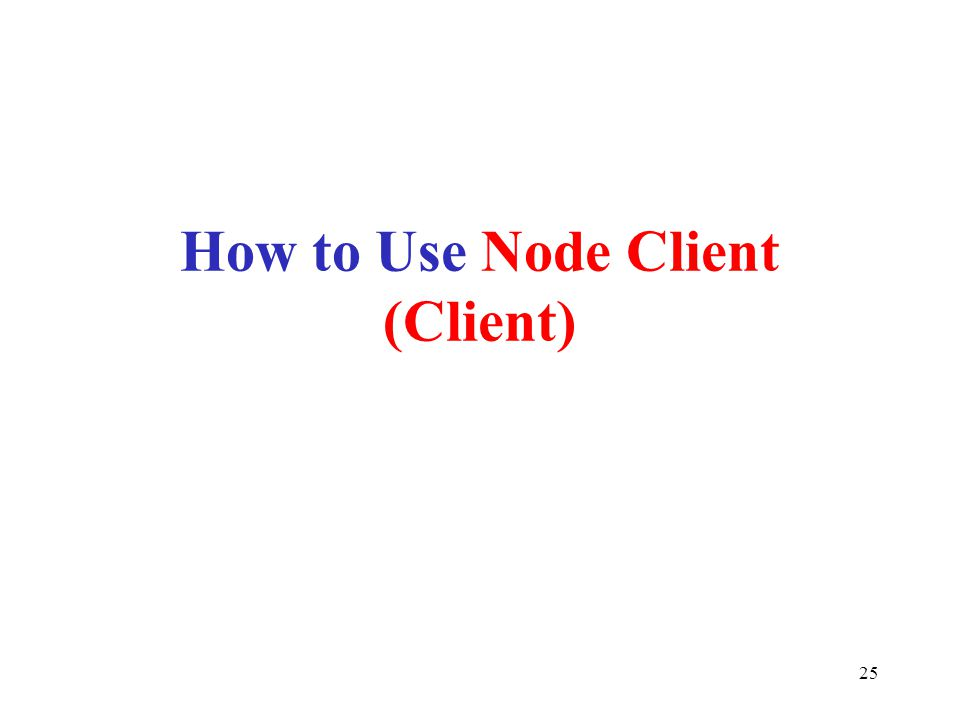 How to Use Node Client (Client) 25