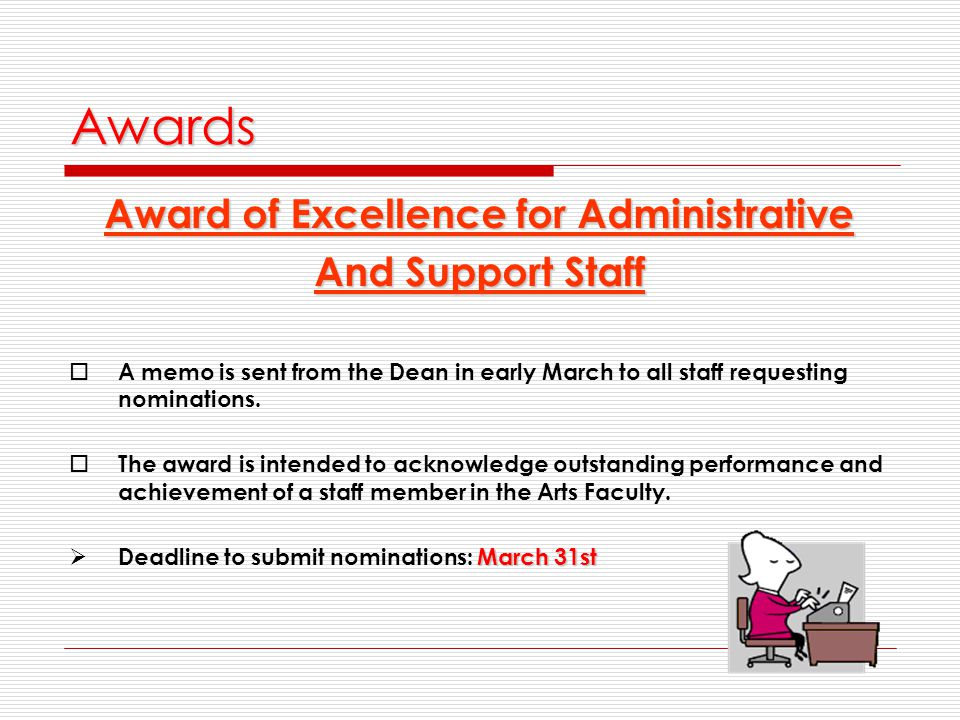 Awards Award of Excellence for Administrative And Support Staff  A memo is sent from the Dean in early March to all staff requesting nominations.