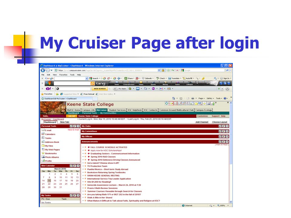 My Cruiser Page after login
