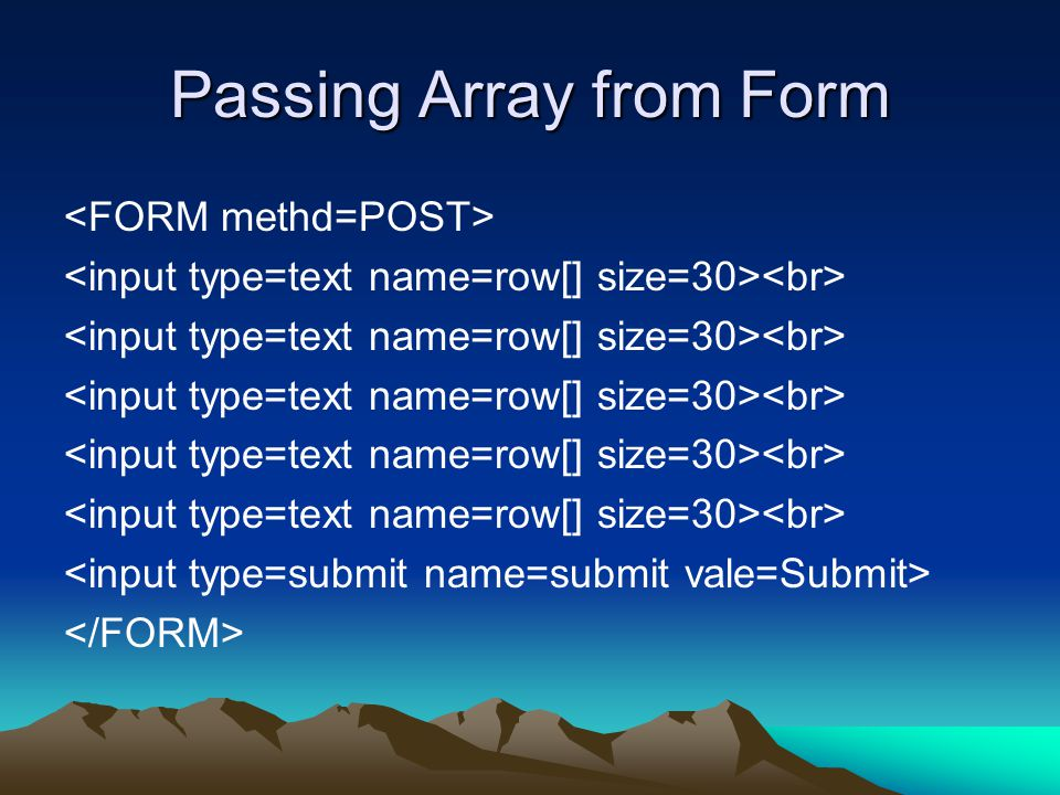 Passing Array from Form