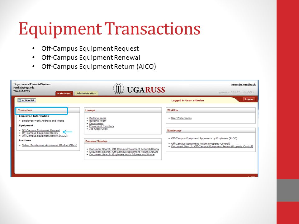 Equipment Transactions Off-Campus Equipment Request Off-Campus Equipment Renewal Off-Campus Equipment Return (AICO)