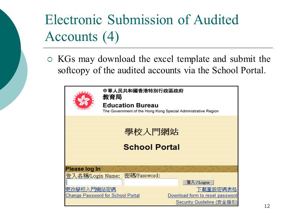 Electronic Submission of Audited Accounts (4) 12  KGs may download the excel template and submit the softcopy of the audited accounts via the School Portal.