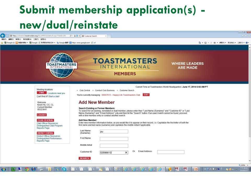 Submit membership application(s) - new/dual/reinstate