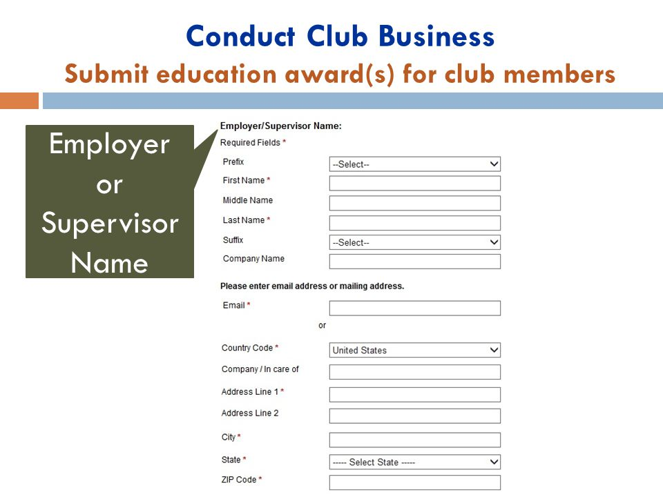 Conduct Club Business Submit education award(s) for club members Employer or Supervisor Name