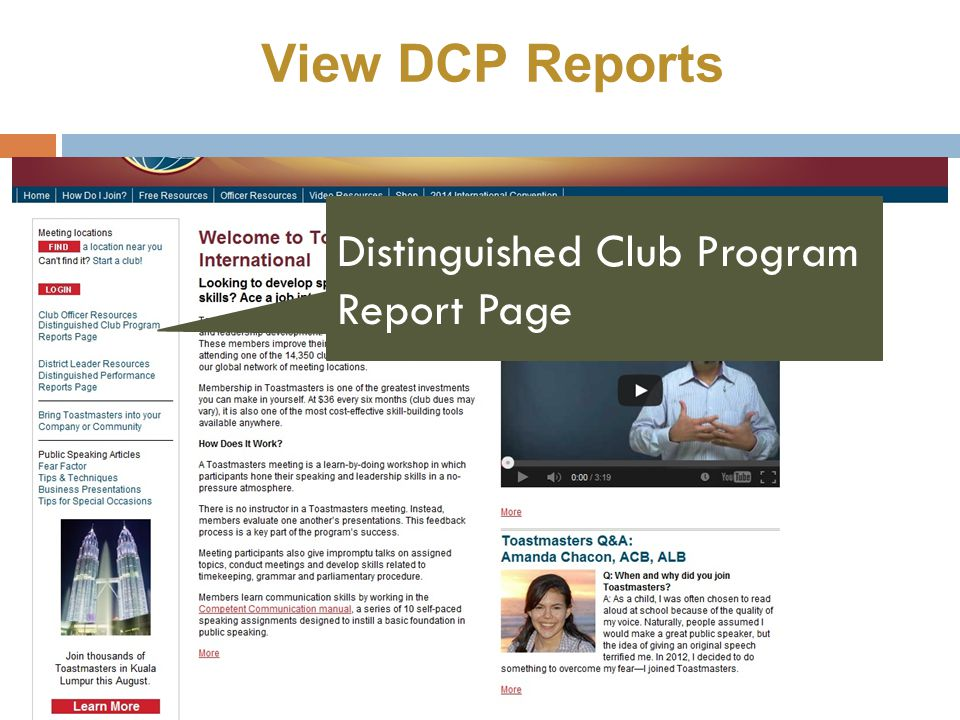 View DCP Reports Distinguished Club Program Report Page