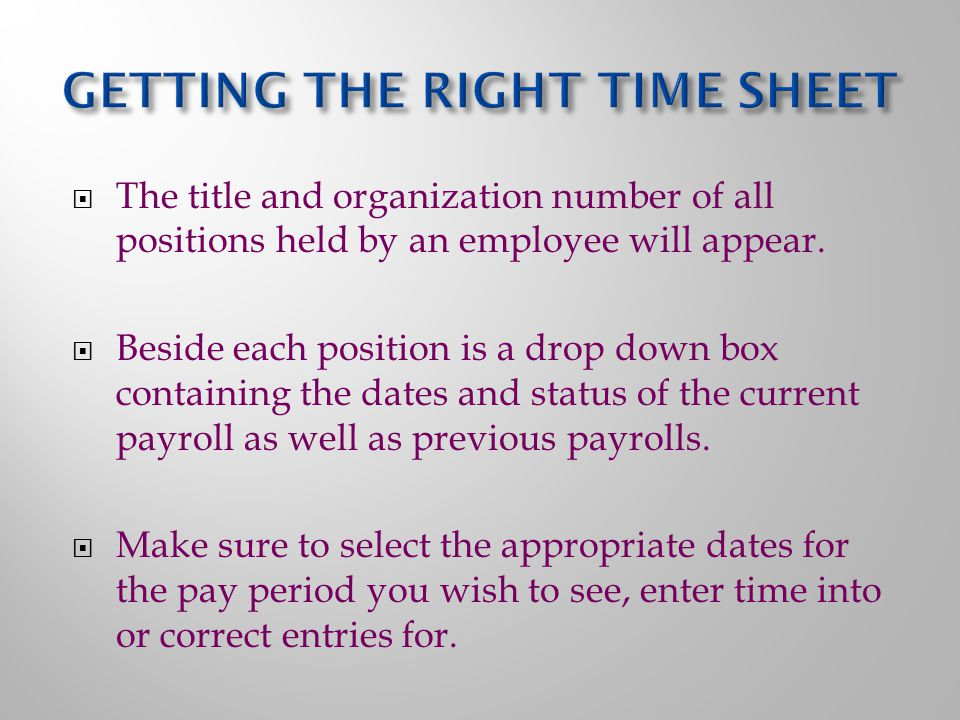  The title and organization number of all positions held by an employee will appear.