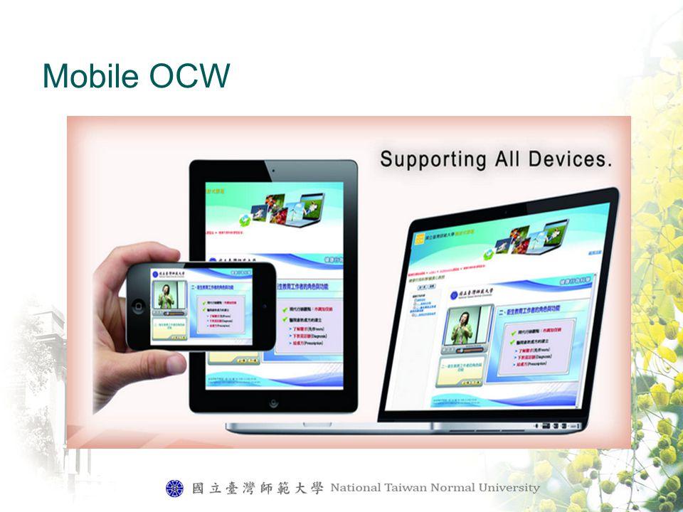 Mobile OCW