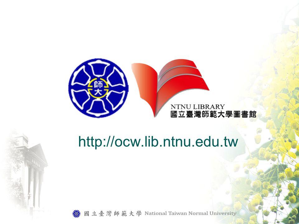 http://ocw.lib.ntnu.edu.tw