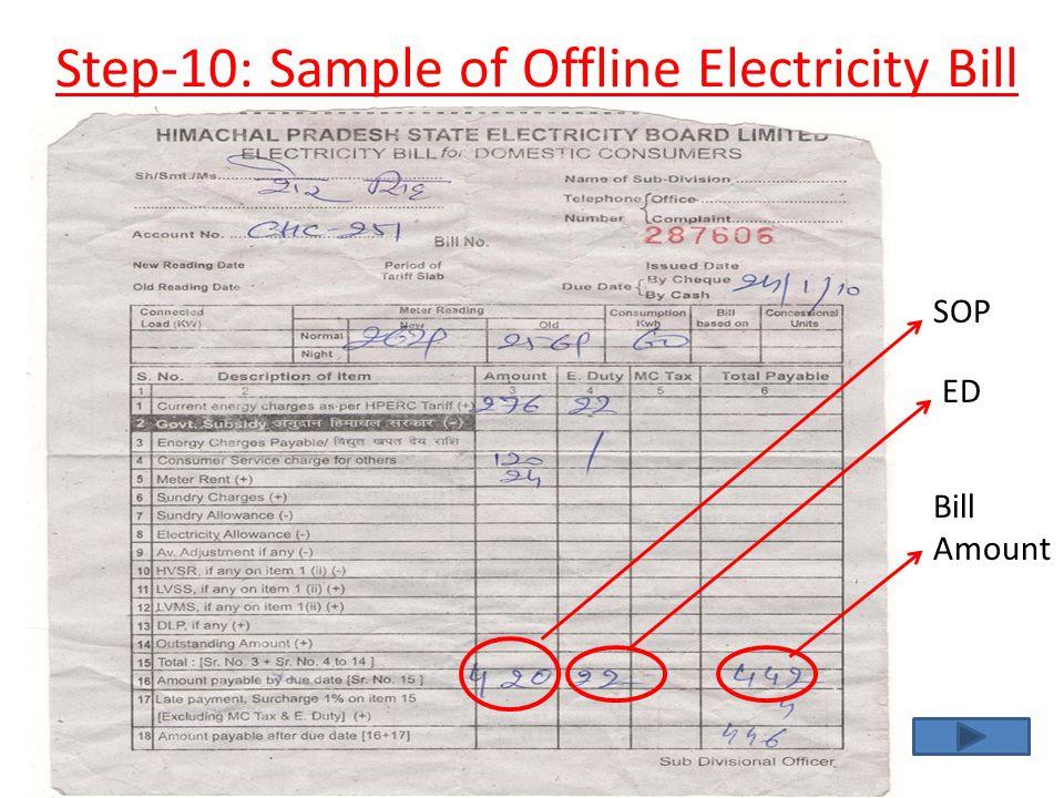 Step-10: Sample of Offline Electricity Bill SOP ED Bill Amount
