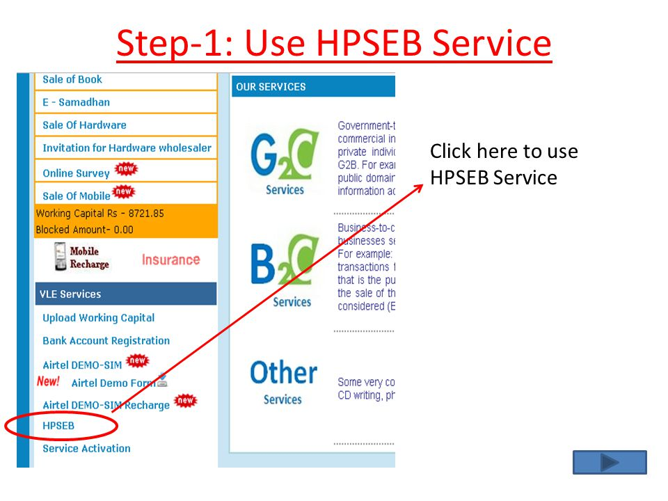 Step-1: Use HPSEB Service Click here to use HPSEB Service