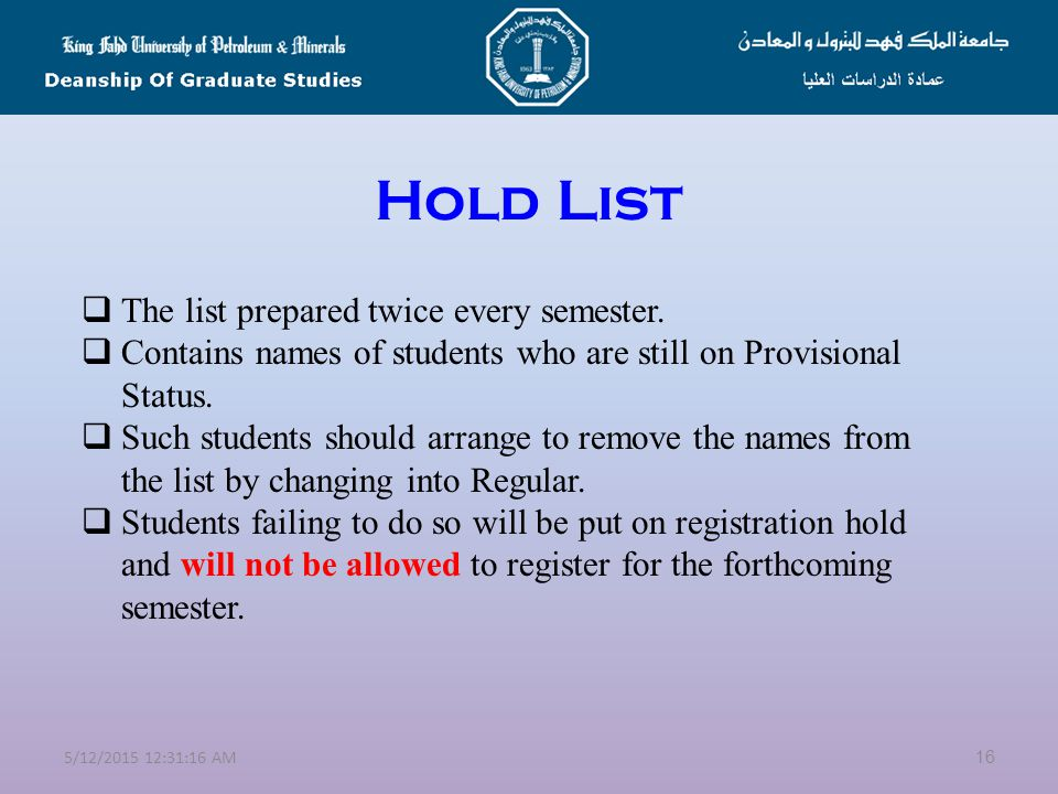 Removal of Provisional Status 155/12/2015 12:32:50 AM  The students should use the academic petition form when they have fulfilled the academic deficiencies.