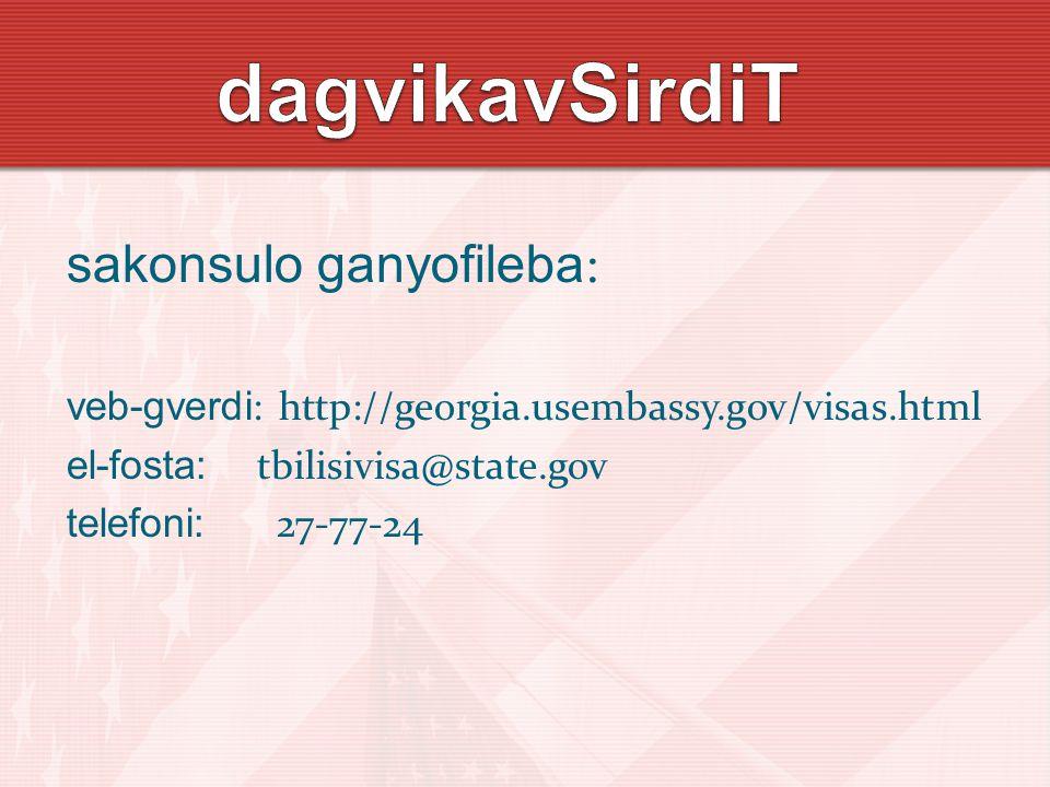 sakonsulo ganyofileba : veb-gverdi : http://georgia.usembassy.gov/visas.html el-fosta: tbilisivisa@state.gov telefoni: 27-77-24