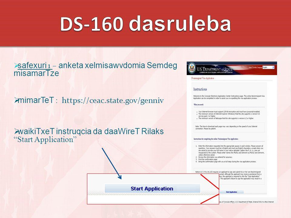  safexuri 1 – anketa xelmisawvdomia Semdeg misamarTze  mimarTeT : https://ceac.state.gov/genniv  waikiTxeT instruqcia da daaWireT Rilaks Start Application