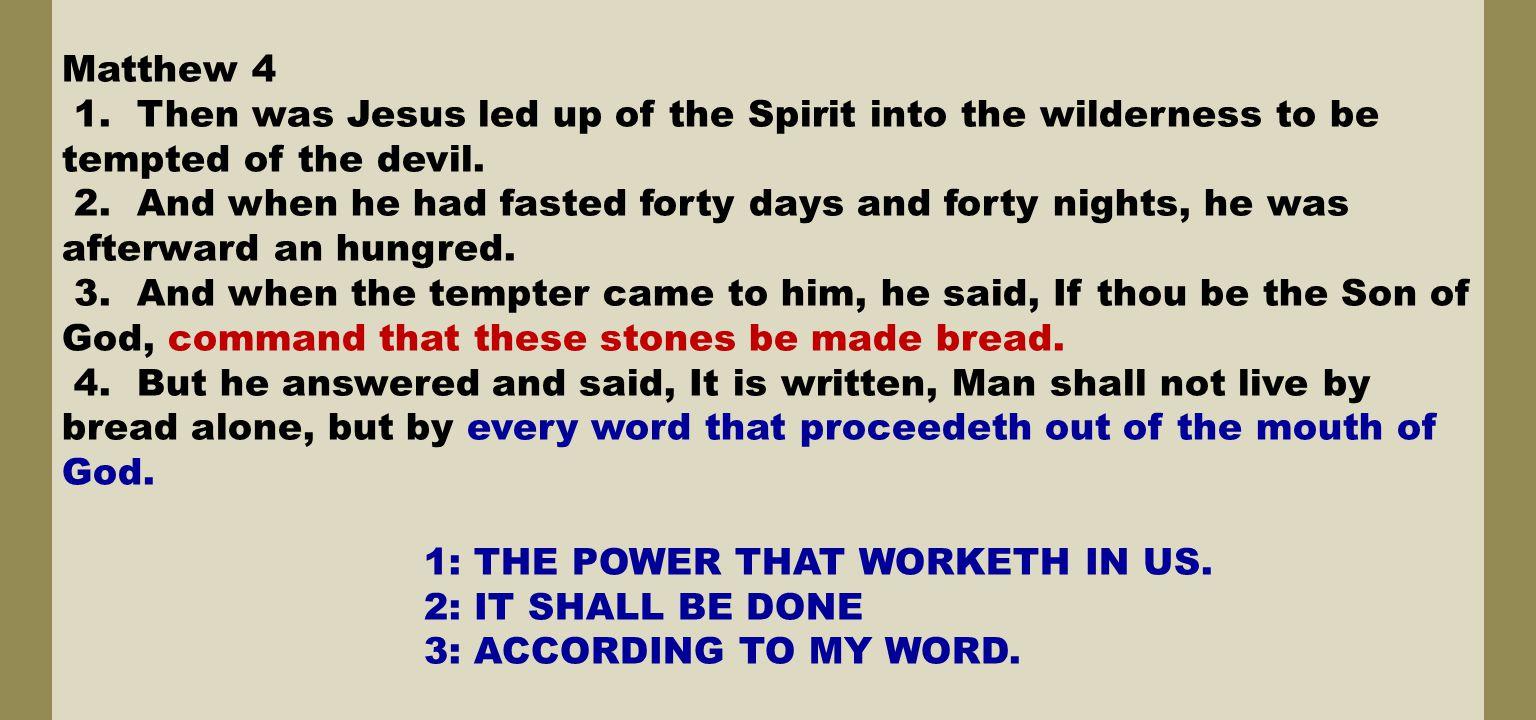 1 John 5 14.