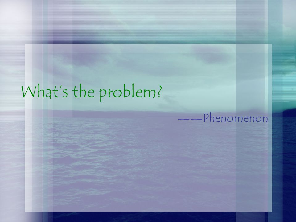 What's the problem? ——Phenomenon